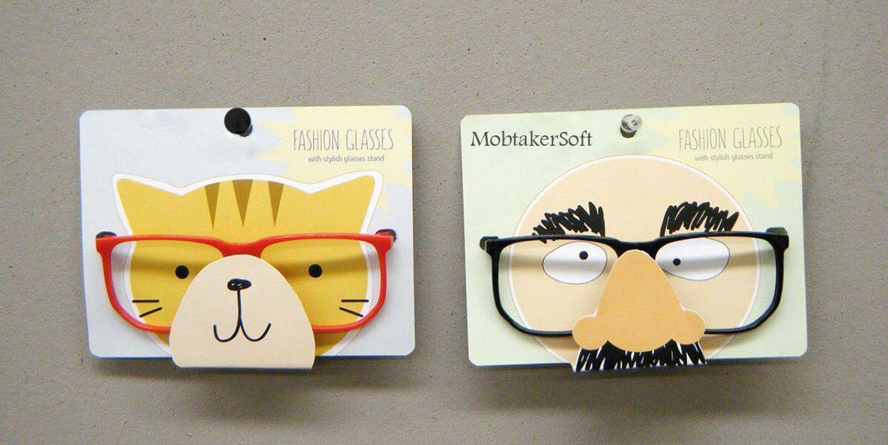 نرم افزار عینک فروشی و اپتیک